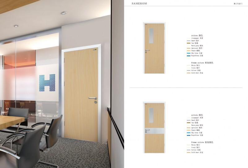 office door new interior office doors from magnet trade