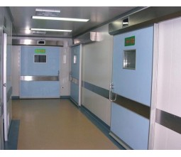 emergency rooms door, icu room door
