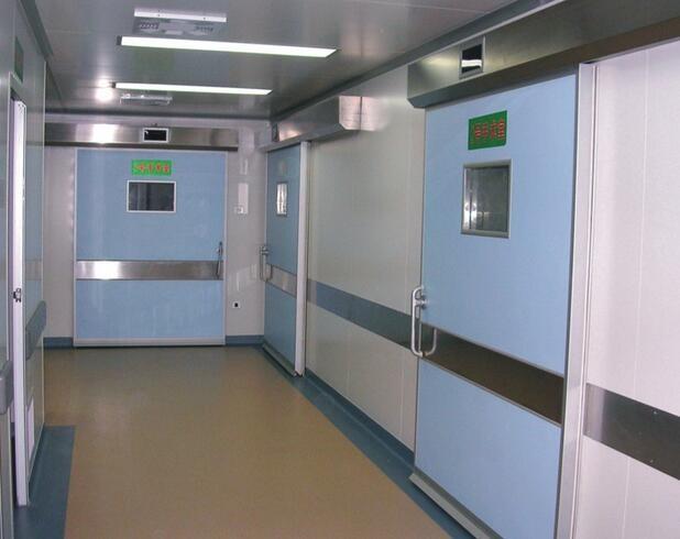 emergency rooms door, icu room door