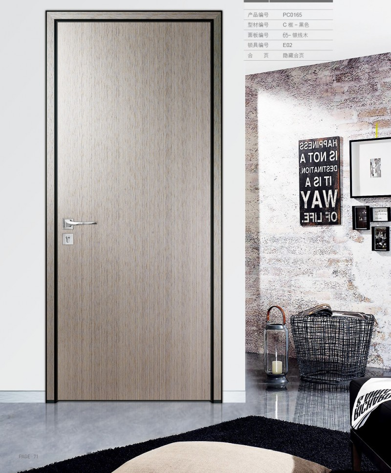 Modern Office Interior Design: Elegant Simple Design Office Door