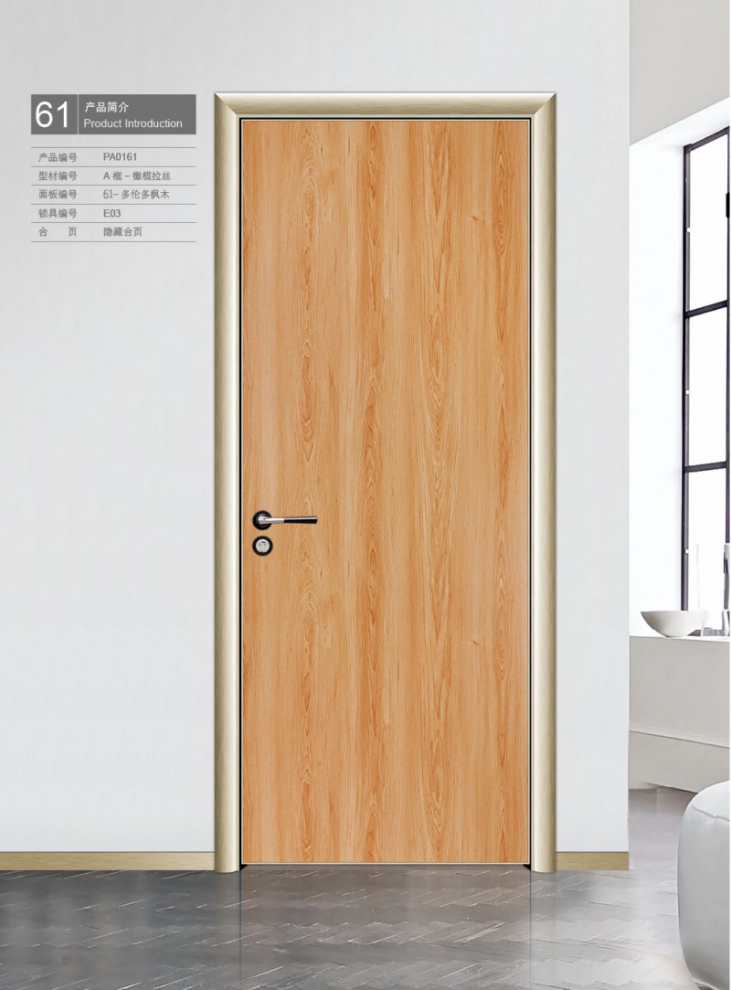 & Beautiful Design Modern Office Door