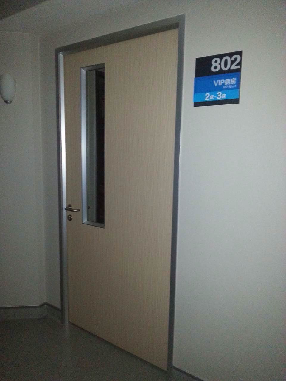 Health Clinic Door With Glass Window