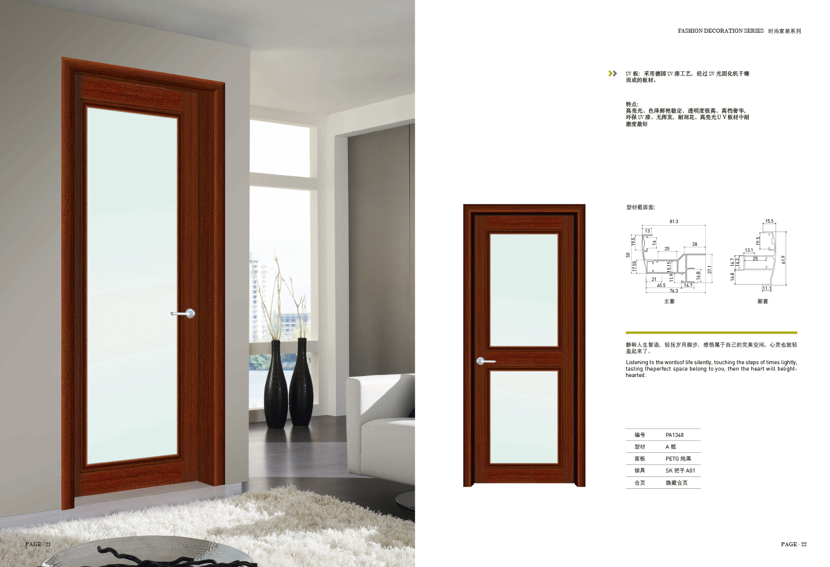Bedroom Glass Doors
