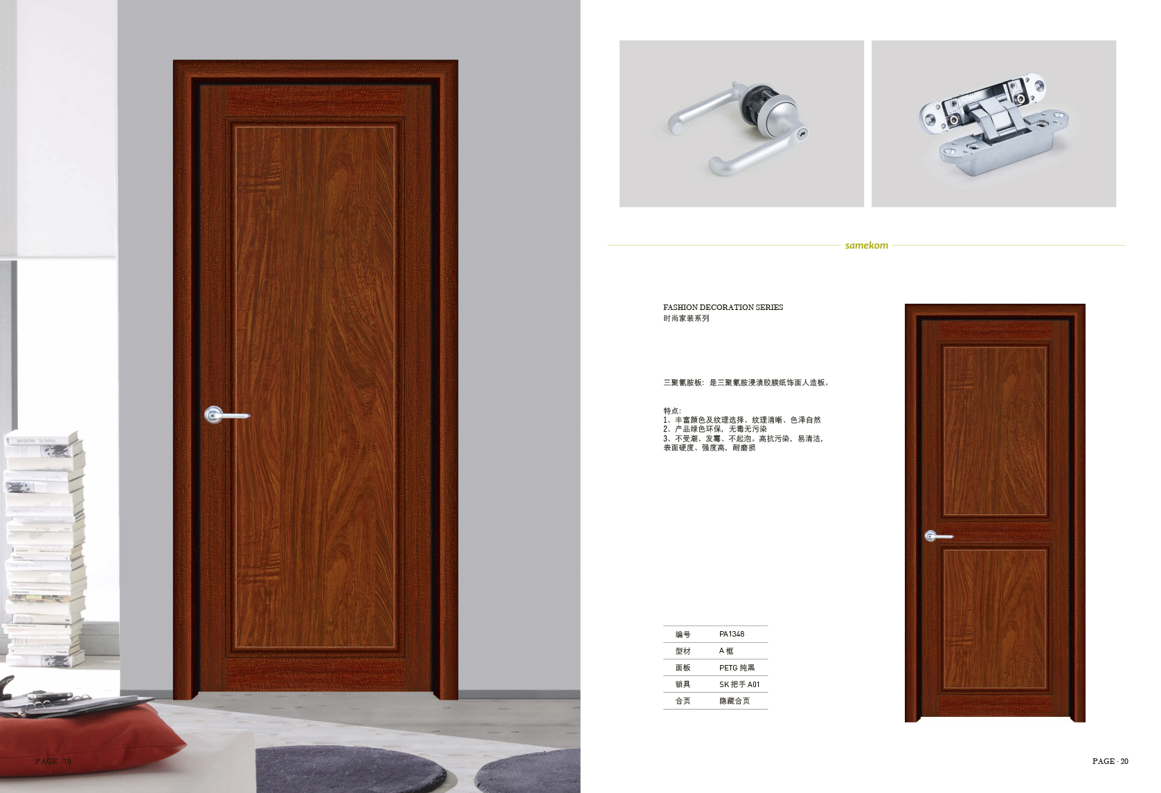 Melamine mdf flush bedroom door for Bedroom entrance door designs