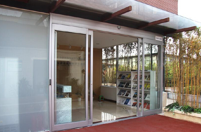 swing and sliding door